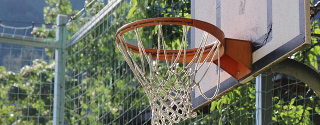 Basketball als Trendsport aktuelle Trends